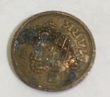Монета Дании 50 ере, фото №5