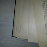 Кулинария 1955 ГОСТОРГИЗДАТ Подарочная книга, фото №8