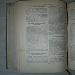 Кулинария 1955 ГОСТОРГИЗДАТ Подарочная книга, фото №11
