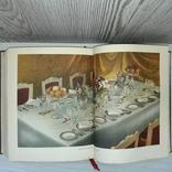 Кулинария 1955 ГОСТОРГИЗДАТ Подарочная книга, фото №12