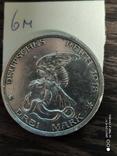 """3 марки Пруссия""""Толпа народа""""1913, фото №5"""