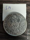 """3 марки """"Отто""""1909г., фото №6"""