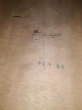 Шахматы деревянные, фото №10
