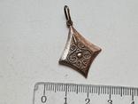 Советский кулон. Серебро 875. Позолота., фото №7
