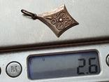 Советский кулон. Серебро 875. Позолота., фото №9