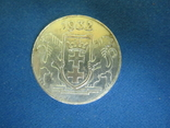 5 гульденов Данциг 1932(копия)., фото №3