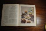 Книга о вкусной и здоровой пище.Пищепромиздат. 1954 г, фото №9