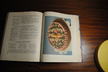 Домашнее приготовление тортов. Р,П,Кенгис Изд. 1959 г., фото №10