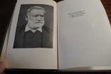 В,Гюго. Собрание сочинений в 15 томах,Без 8 тома., фото №4