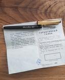 Сувенирный набор ручек Союз посвященный олимпиаде 80, фото №3
