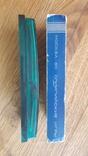 Сувенирный набор ручек Союз посвященный олимпиаде 80, фото №12