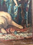 Картина В мастерской художника копия ,старая, фото №6