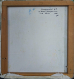 """1980,Кнышевский В.""""Юные планеристы"""",х.м.48*45см, фото №11"""