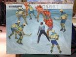 Большая картина Советский Хоккей 1970 е гг. Белов Виктор Емельянович (1925 - 2004), фото №2