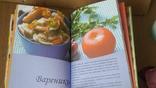 Книги по кулинарии 6 штук, фото №4
