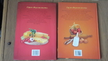 Книги по кулинарии 6 штук, фото №8