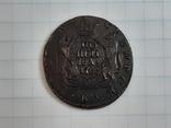 Копейка 1766 (копия), фото №2