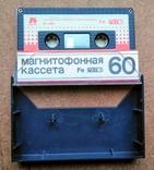 Кассета МК-60-6 ПОЛИМЕРФОТО СССР (07.1989), фото №4