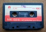 Кассета МК-60-6 ПОЛИМЕРФОТО СССР (07.1989), фото №6