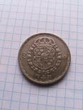 Швеція 1950 рiк 2 крони., фото №3