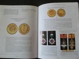 Каталог монет мира, фото №2