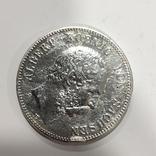 2 марки Саксония 1877, фото №6