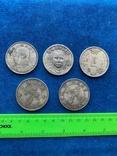 Копии азиатских монет, фото №3