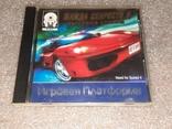 Игра для Sony Playstation Жажда скорости 4 высокие ставки, фото №2
