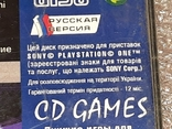 Игра для Sony Playstation Жажда скорости 4 высокие ставки, фото №5