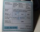 Набір монет гривня київського чернігівського новгородського типу футляр сертифікат тип 2, фото №7