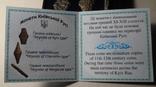 Україна набор монет гривна київська чернігівська новгородська футляр 2020 набор тип 2, фото №6