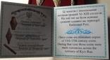 Набор монет Русь гривна київська чернігівська новгородська футляр 2020 набор тип 1, фото №5