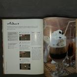 Кофе-аромат дома 2010 История кофе, фото №9