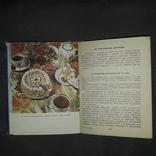 Кондитерские изделия 1979 Пирожные Торты Коврижки, фото №9