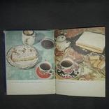 Кондитерские изделия 1979 Пирожные Торты Коврижки, фото №10