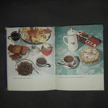 Кондитерские изделия 1979 Пирожные Торты Коврижки, фото №12