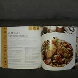 Книга рецептів 2013, фото №6