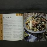 Книга рецептів 2013, фото №7