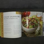 Книга рецептів 2013, фото №8