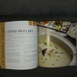 Книга рецептів 2013, фото №9