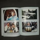 "Путешествие по знаменитым винам ""Магарача"" 2002, фото №8"
