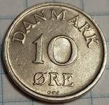 Дания 10 оре 1958, фото №3