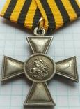 Георгиевский крест третей степени реплика., фото №3