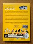 """DVD """"Загадочные Кошки"""" BBC коллекционное издание 2006 г., фото №5"""