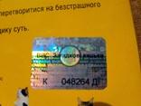 """DVD """"Загадочные Кошки"""" BBC коллекционное издание 2006 г., фото №7"""
