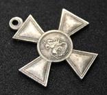 Георгиевский крест 4 степени (копия), фото №5