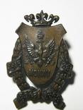 Знак Окончания Варшавского университета 1915 год, фото №2