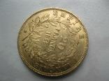 20 франков 1855 год Франция, фото №5