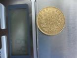 20 франков 1855 год Франция, фото №7