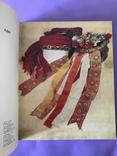 1976 Киев Львов Украина Этнография Художественный промысел, фото №3